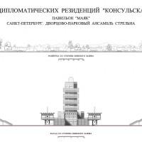 14Pavilion Mayak Fasades
